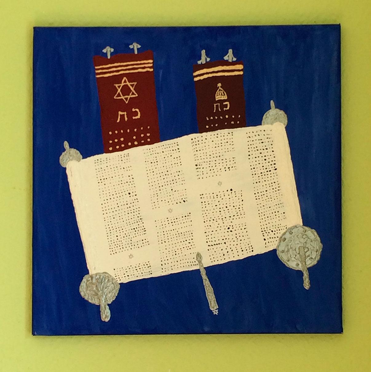 Bild der Tora